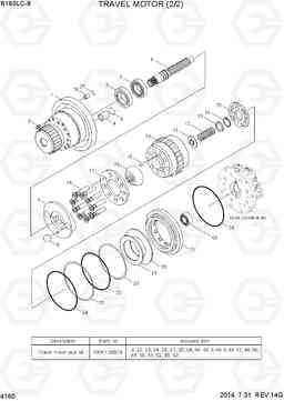 4160 TRAVEL MOTOR (2/2) R160LC-9, Hyundai
