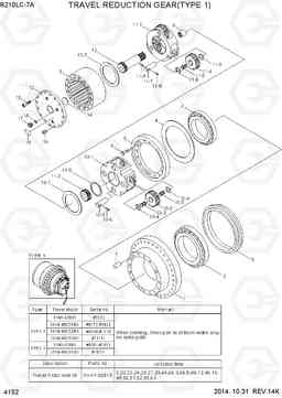 4152 TRAVEL REDUCTION GEAR (TYPE 1) R210LC-7A, Hyundai